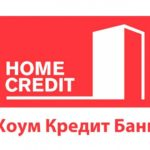 home-credit