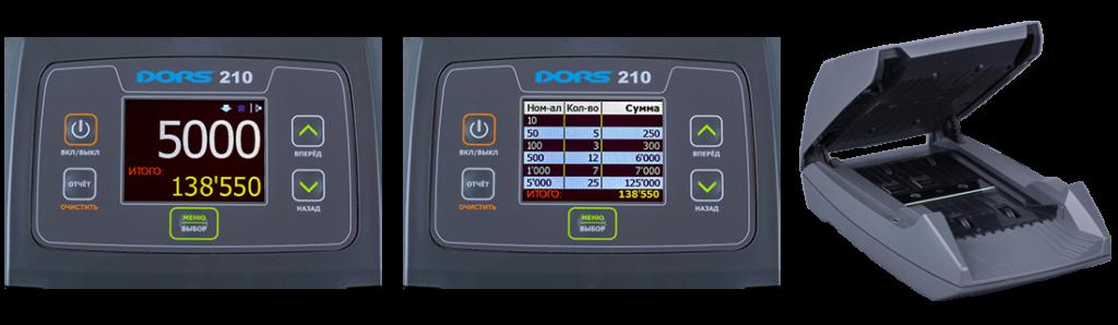 отличительные особенности детектора dors 210