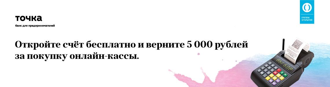 1140×303